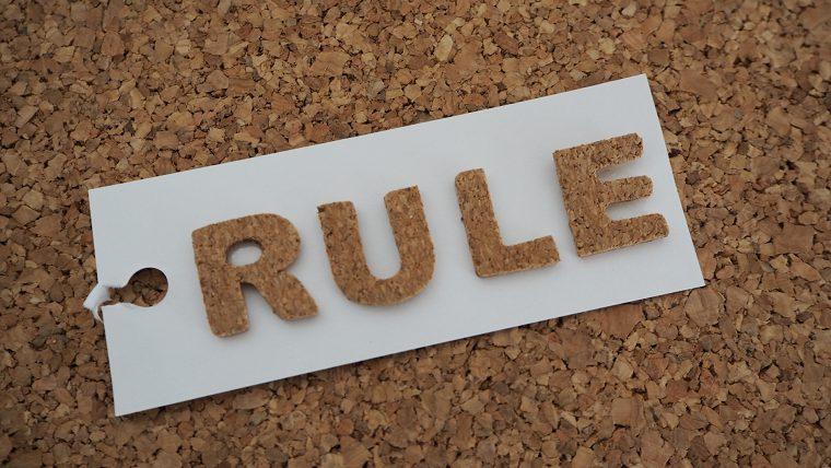 良い組織・悪い組織を見分ける簡単な方法は「ルール」 中小企業のデータ経営